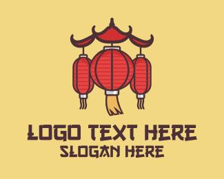 Chinese - Chinese Lantern Festival logo design