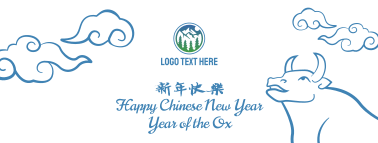 Chinese New Year Facebook cover