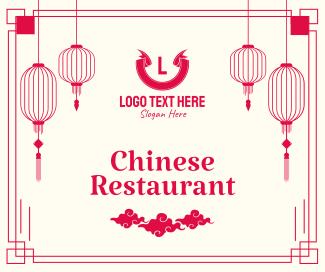 Chinese New Year Lanterns Facebook post