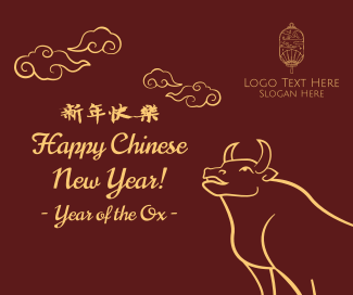 Chinese New Year Ox Facebook post
