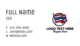 Thailand Flag  Business Card