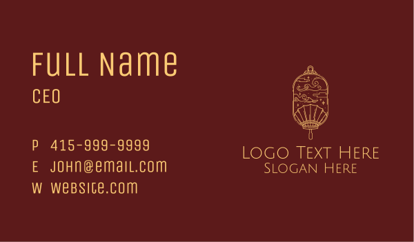 starry - Chinese Lantern  Business card horizontal design