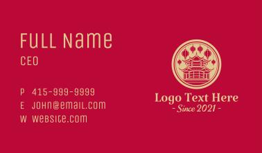 Chinese Pagoda Lantern  Business Card