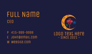 Festive Moon Lantern Business Card
