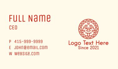 Aztec Tribal Sun Business Card