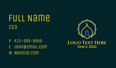 Minimalist Arabic Mosque  Business Card