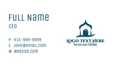 Blue Islam Mosque Business Card