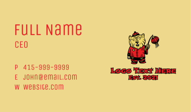 Chinese Tiger Mascot  Business Card