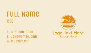 Camel Desert Valley Business Card