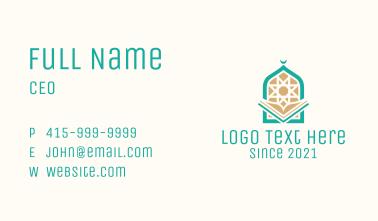 Arabic Temple  Business Card