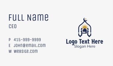 Muslim Church Landmark Business Card