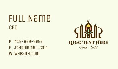 Islamic Mosque Business Card