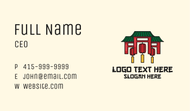 Asian House Temple Business Card