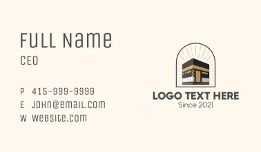 Kaaba Muslim Mosque Business Card